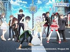 Osaka Anime Street Festa
