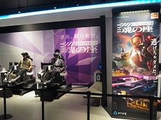 VR ZONE SHINJUKU (Optional)