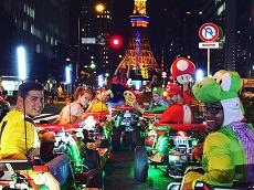 Mario Kart (Optional)