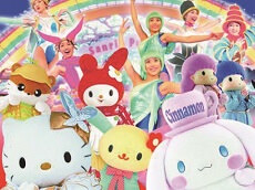 Sanrio Puroland (Optional)