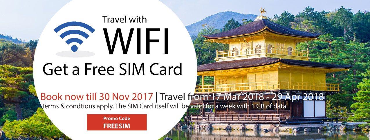 Free SIM Promotion
