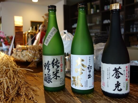 Freshly Made Sake in Kyoto