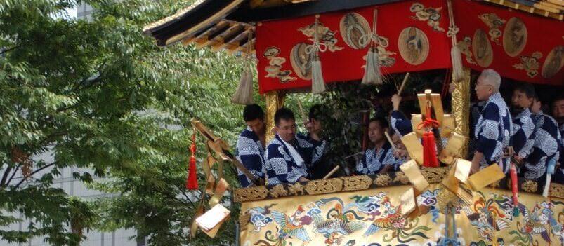Gion Festival Tour | Anime