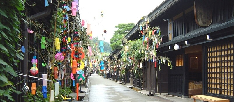 Takayama & Villages | Grand Tour<span class=