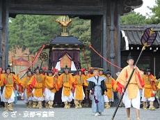Kyoto Jidai Festival