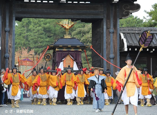 Festival of the Ages | Kyoto Jidai Festival