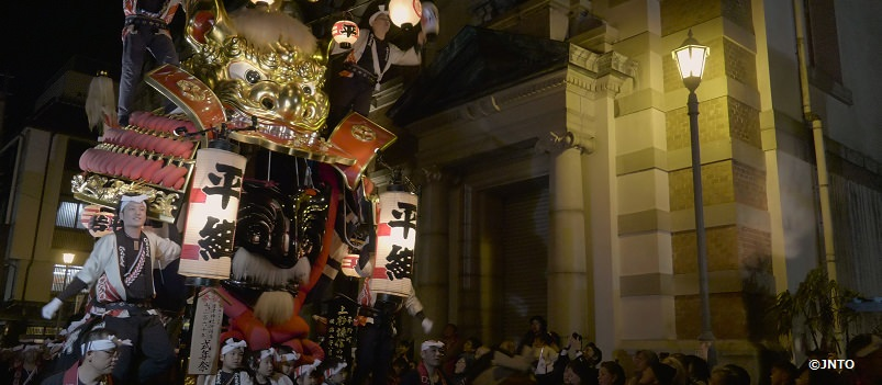 Southern Japan | Karatsu Kunchi Festival