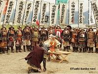 Kawanakajima Samurai Battle Festival