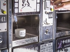 Ponshukan Sake Vending Machine