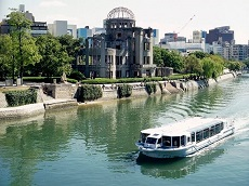 Hiroshima City Sightseeing