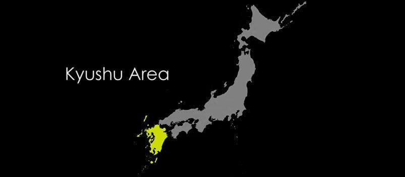 Southern Japan Kumamoto & Takachiho