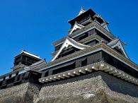Image of Kumamoto Castle