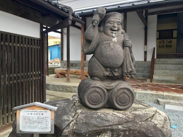Miyakoen Wine Museum