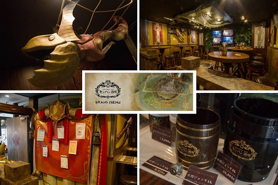 Hunters Bar Monster Hunter Japan Deluxe Tours