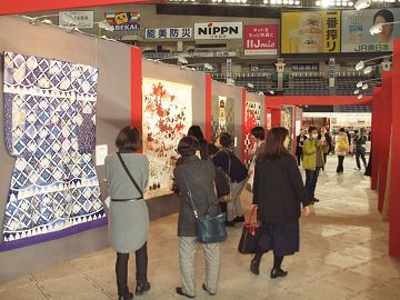 2. Tokyo International Great Quilt Festival Tour 6 Days