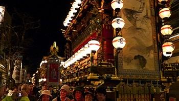 Spring Takayama Festival | Grand Tour