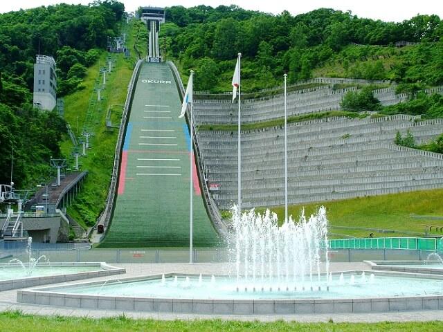 Winter Olympic Ski Jump Stadium | Sapporo