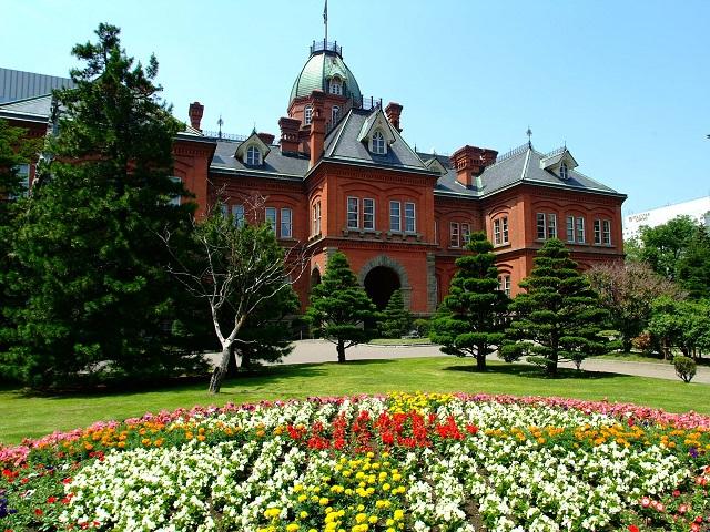 Red Brick Office | Hokkaido