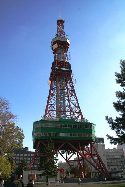 Giant TV Tower in Sapporo | Hokkaido