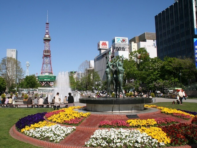 Park in the Heart of Sapporo