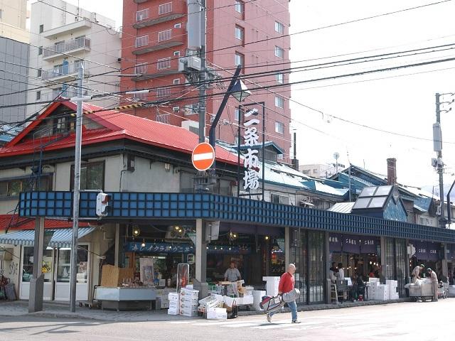 Sapporo's Tsukiji Fish Market