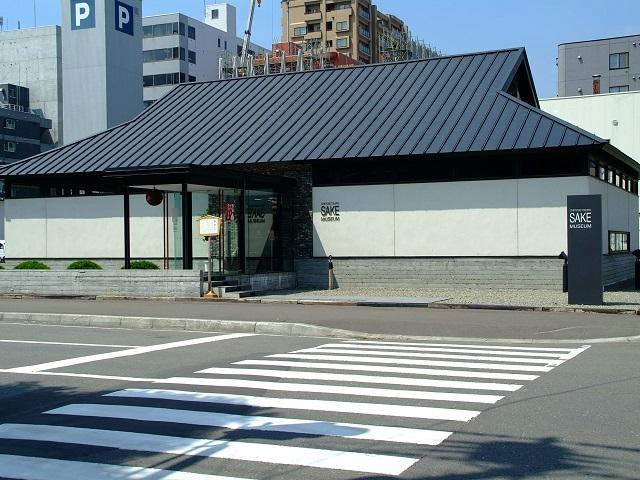 Sapporo's First Sake Museum | Hokkaido