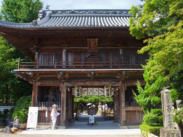 First of 88 Temples on the Shikoku Pilgrimage