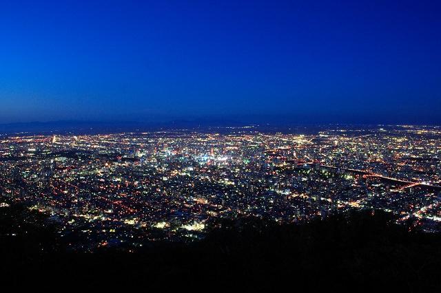Stunning City View!