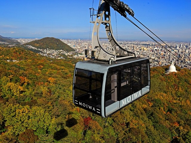 Ropeway Ride up Mt. Moiwa, Sapporo