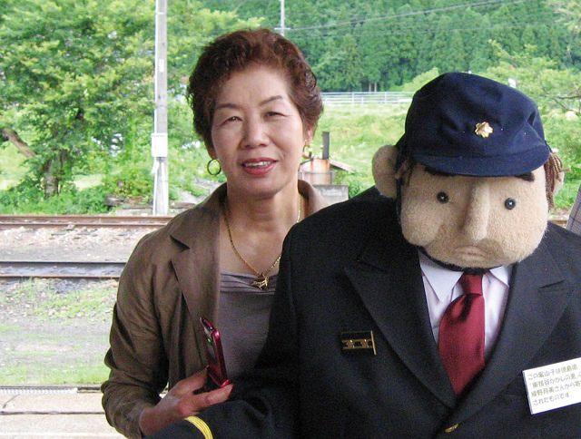 The Scarecrow Mama, Ayano Tsukimi