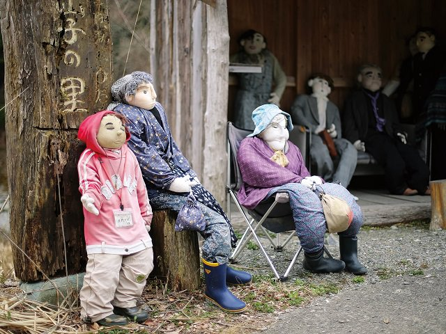 Village filled with Scarecrows | Nagoro