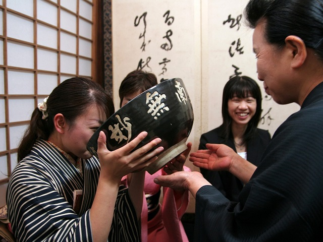 Tea Ceremony with Giant Bowls