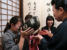 Ochamori Tea Ceremony