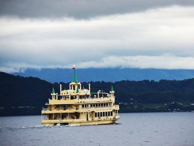 Scenic Cruise on Lake Toya