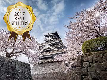5. Essence of Spring | Cherry Blossom Grand Tours
