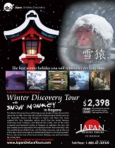 Winter Discovery Tour
