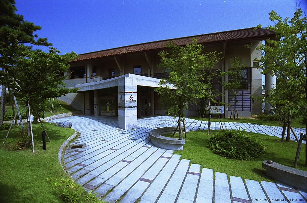 Garden Museum with Colorful Art & Crafts