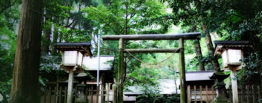 Ama-no-yasukawara Shrine