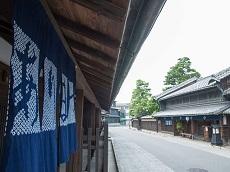Arimatsu Tokaido Old Town