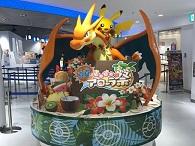 Image of Charizard and Pikachu