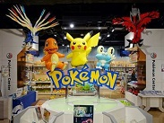 Image of the Pokemon Center in Tokyo