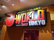 image of the J-World sign in Tokyo