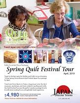 Spring Quilt Festival Tour 2019