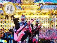 Robot restaurant guitar performance