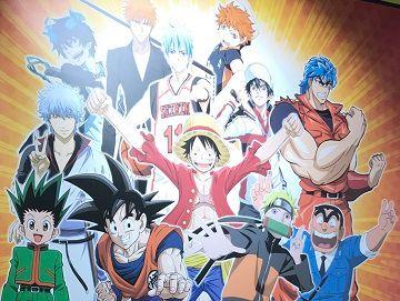 6. Highlights of Japan | Anime<a name=anime5></a>