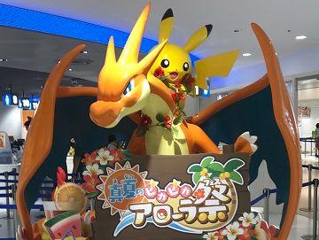 8. Highlights of Japan | Anime Pioneer