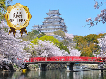 1. Essence of Spring | Cherry Blossom Tour with Hiroshima<a name=hiroshima2></a>
