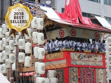 1. Kyoto Gion Festival Tour<a name=gion2></a>