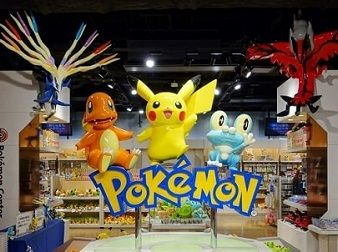 Photo of Tokyo Pokemon Center Entrance