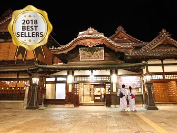 3. Southern Japan Tours | Summer